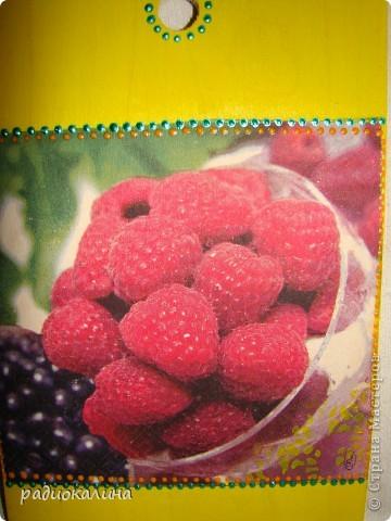 День ягодного изобилия фото 2