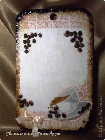Вот такая кофейная композиция у меня получилась!  фото 2