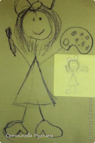 Уф..., успела...  Мне пришла идея совместить куклотерапию и цветотерапию... фото 2