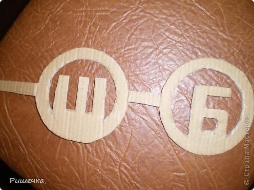 Если человек хоть раз был у окулиста, он точно видел эти две буквы. фото 3