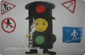 Вот такой плакат о  правилах дорожного движения я нарисовала. Он призыает взрослых и детей знать и соблюдать правила дорожного движения. фото 3