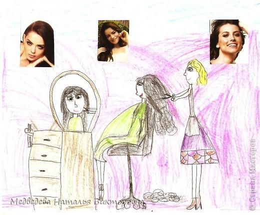 Вот так Лиза нарисовала парикмахера за работой. Перед этим как раз побывала в парикмахерской и ей самой делали прическу на выпускной в детском саду.  Марина на рисунок приклеила, вырезанные из журнала фото девушек. Получился такой вот коллаж. фото 1