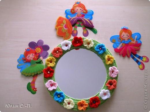 «Свет мой, зеркальце! скажи, Да всю правду доложи.. (А.С.Пушкин) Вот какой наряд появился у нашего зеркала! Я очень люблю лето, цветы, вот и получилась такая жизнерадостная цветочная полянка.  фото 4