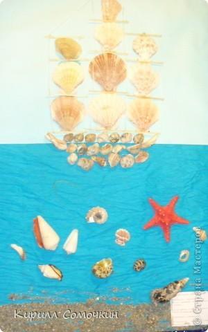 Когда я был на море, видел разные корабли, яхты, парусники. Захотелось сделать панно с использованием различного природного материала. В верхней части панно использованы ракушки. фото 2