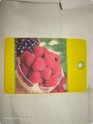 День ягодного изобилия фото 1