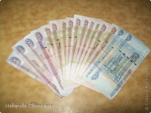"""Деньги, иногда называют """" капустой"""". Мне пришла в голову вот такая идея, которую я постаралась воплотить. фото 2"""