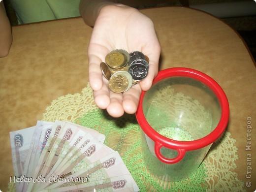 """Деньги, иногда называют """" капустой"""". Мне пришла в голову вот такая идея, которую я постаралась воплотить. фото 6"""