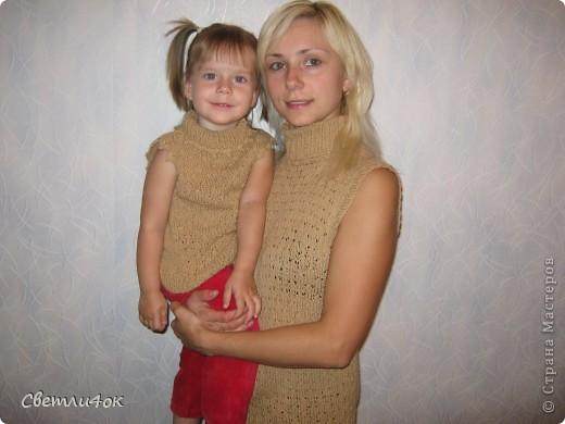 Жилеточки для мамы и доченьки. фото 4