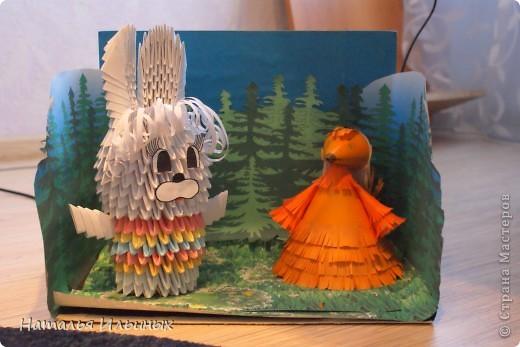 Я очень люблю животных. Свою работу я выполнила в технике модульного оригами.  фото 1