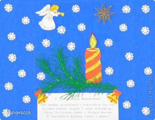 Рождество Христово и щедрый день перед Рождеством – теплый, домашний, семейный праздник, который  отмечают сидя за столом в каждой семье, со свечами и подарками. Пожалуй, значимость такого праздника, как Рождество Христово, вряд ли стоит кому-то доказывать. Ведь даже тот факт, что в большинстве стран мира официальное летоисчисление ведётся не как-нибудь, а именно от Рождества Христова, говорит о его важности и социальной значимости. Праздник Рождества любим во всём мире. В Древней Руси праздник Рождества Христова стали отмечать в X веке, и случилось так, что он совпал с языческим славянским праздником Святок. В рождественский Сочельник мы с нетерпением ждем, когда  загорится она — первая, самая яркая звезда, прообраз чудесного явления, описанного евангелистом Матфеем. Да и традиция украшать верхушку праздничной ёлки звездой началась вовсе не со Спасской башни советского образца, а с той же Вифлеемской звезды. Cамым любимым символом рождества была елка. Давняя традиция праздника Рождества – украшать свой дом и рождественскую елку фигурками Ангелов, как символами Носителя Благой Вести. Так же символы Рождества свечи и колокольчики. Колокольный звон в Святки пришел к нам из зимних языческих праздников. Когда Земля была холодна, считалось, что солнце умерло, а злой дух очень силен. Чтобы изгнать злого духа, нужно было сильно шуметь. С помощью свечей и костров изгоняли силы тьмы и холода. В христианстве свечи считаются дополнительным символом значимости Иисуса как Света мира.  Настя решила соединить все атрибуты в одной работе! Здесь свеча, веточка елки, ангел, вифлеемская звезда и колокольчики. фото 1