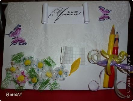 Вот такую открытку я приготовил к Дню учителя для своей классной руководительницы Галины Николаевны, которую я подарю ей 5 октября фото 6