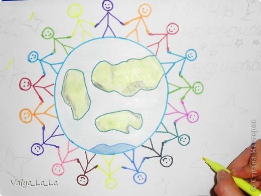 День народного единства— российский государственный праздник. Отмечается 4 ноября, начиная с 2005 года.  По этому поводу я нарисовала плакат) фото 2