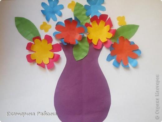 """На праздник своему учителю я приготовил аппликацию """"Цветы в вазе"""". фото 1"""