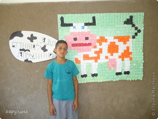 Наша Буренка приветствует всех,любящих оригами также,как любим его мы!!!!!!!!! фото 4