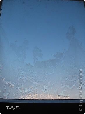 Зимой дед Мороз разрисовывает окна неповторимыми узорами. Рассматривая художества Мороза кого и чего только там не увидишь? Там и звезды и деревья и да же разные причудливые животные. Воспользовавшись схемами Зульфии Дадашовой https://stranamasterov.ru/node/104828 , фото 4