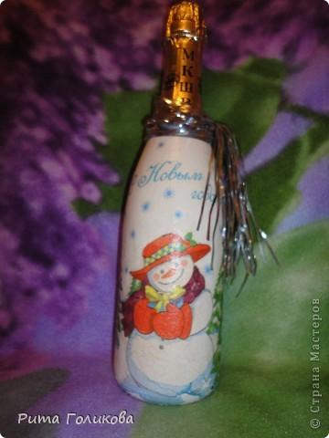 А вот и моя бутылочка))) фото 1