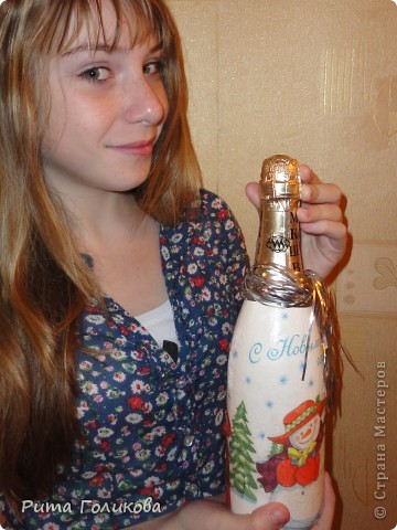 А вот и моя бутылочка))) фото 2