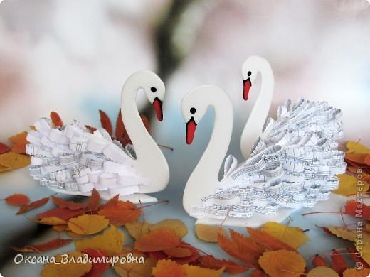 лебедь своими руками бумаги