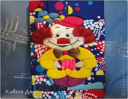"""""""Я всегда считал, что те люди в цирке, которые заставляют других валяться от смеха - самые главные.""""                             Юрий Никулин фото 1"""
