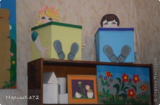 История с коробками случилась около года назад. Когда в классе они стояли на шкафу  с разной мелочью, коробки были такие страшные, оборванные, грязные от пыли и портили весь вид.  К сожалению, я их не сфотографировала в таком виде. Выкинуть их было жалко, так как они очень удобные для мелочей.   фото 12