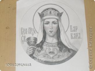 Великомученица святая Варвара фото 2