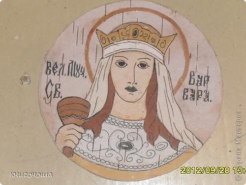 Великомученица святая Варвара фото 5