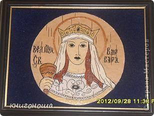 Великомученица святая Варвара фото 1