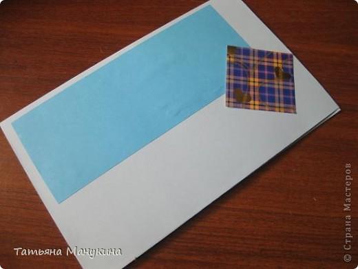 """Вот открытка которую я сделала на """"День карандаша"""". Получилось очень красиво) фото 4"""