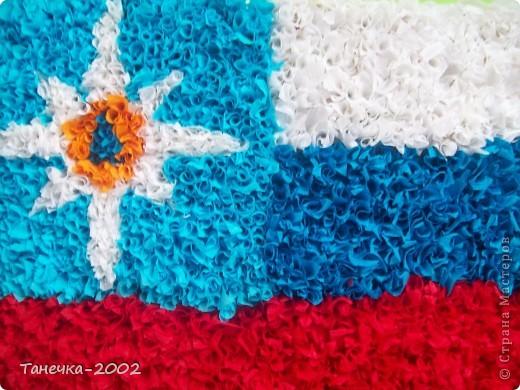 27 декабря День спасателя.Я решила к этому празднику сделать флаг МЧС. фото 1