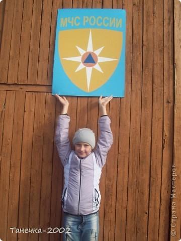 27 декабря День спасателя.Я решила к этому празднику сделать флаг МЧС. фото 3