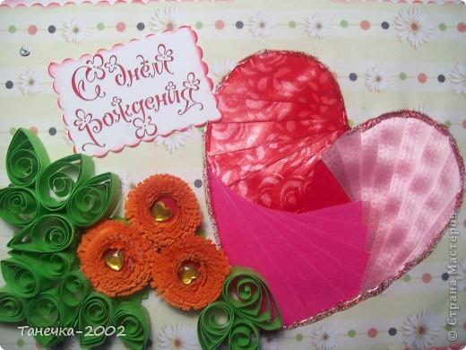 """1 декабря-День Рождение  сайта """"Страна Мастеров""""!!!!!!!!!!!!! Я дарю своему любимому сайту свое сердечко и цветы!!!!!!!!!!! Я хочу поздравить всех жителей нашей замечательной Страны,всех Пчелочек, Татьяну Николаевну!!!!!!!!!!!!!!!Желаю всем больших-больших творческих успехов!!!!!!!!!!!!!!!!!!!! фото 1"""