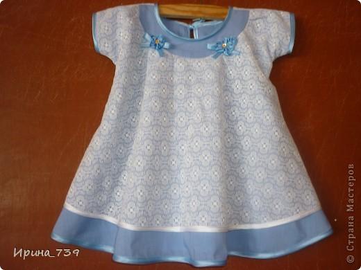 Платье для крестницы на крестины. На уроке технологии изучали пошив ночной сорочки. Алина решила сшить платье для своей маленькой крестницы платье на крестины.  Построила чертеж, выполнила моделирование, подобрала ткань... Вот что получилось. Думаю, очень даже не плохо! фото 1