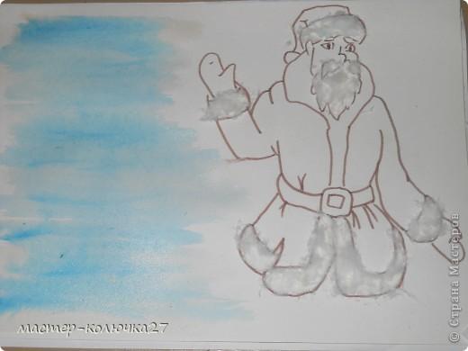 Вот Дедушка Мороз с сладкой....ватой! фото 8