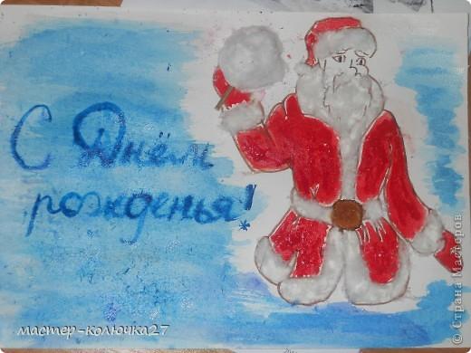 Вот Дедушка Мороз с сладкой....ватой! фото 1
