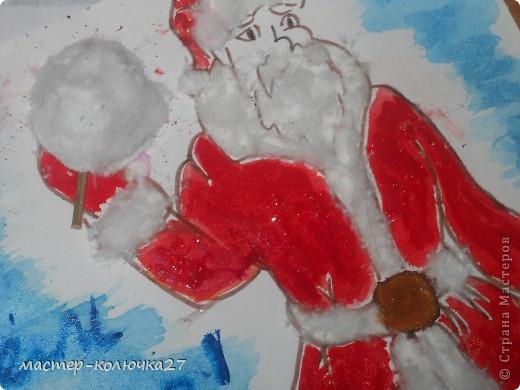 Вот Дедушка Мороз с сладкой....ватой! фото 2