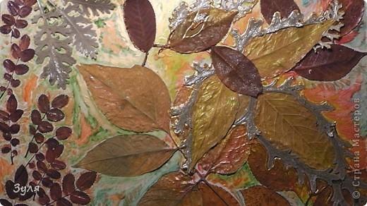 Праздник осенних листьев фото 2