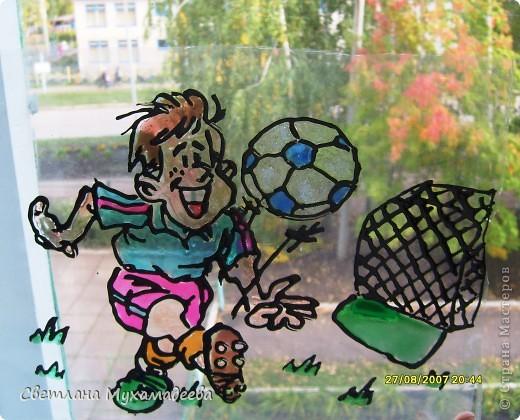 У всех сейчас на устах футбол. Слава тоже заядлый футболист, поэтому он выбрал Всемирный день футбола. фото 3