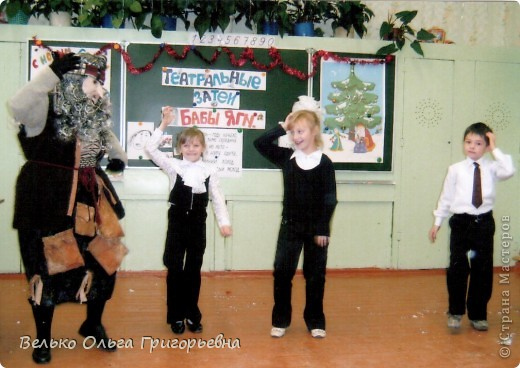 """К новому году для ребят своего класса я готовила представление """"Театральные затеи Бабы Яги"""". Маску Бабы Яги нигде не смогла найти. Поэтому решила сделать её сама.  фото 10"""