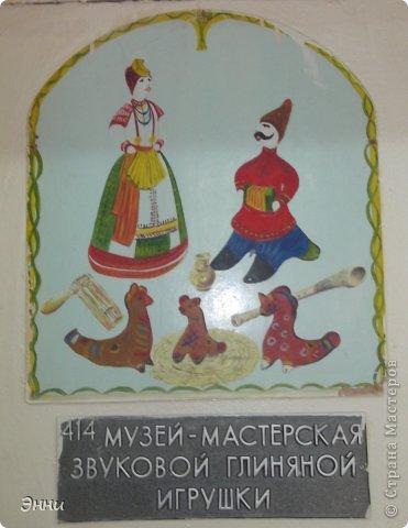 Даниил очень увлекается лепкой из пластилина, поэтому  творческую работу он сразу связал со своим увлечением.  А  темой работы выбран народный промысел- Старооскольская глиняная игрушка, с которой  Даниил познакомился в Музее-мастерской звуковой глиняной игрушка (подробнее о знакомстве расскажем ниже).  Старооскольская глиняная игрушка --это  один из древнейших народных промыслов Белгородской области, занесенный  в каталог «Народные промыслы России». фото 2