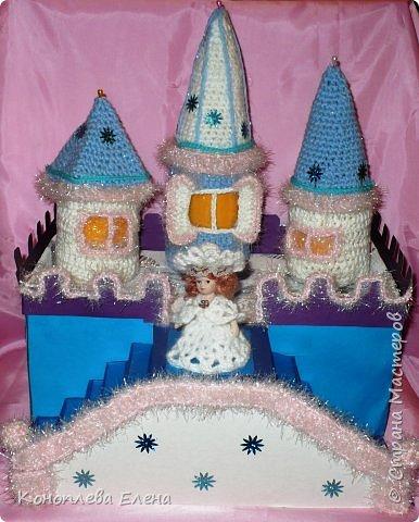 Добрый день, уважаемые мастерицы! Я на конкурс приготовила вот такой сказочный дворец для Снежной королевы. фото 12