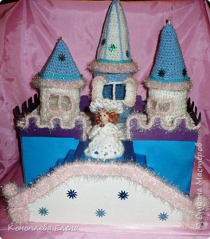Добрый день, уважаемые мастерицы! Я на конкурс приготовила вот такой сказочный дворец для Снежной королевы. фото 10