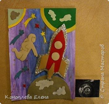 """Здравствуйте, уважаемые мастера и мастерицы! Даша очень хотела принять участие в конкурсе,  она сама дома придумала идею изготовления панно """"Полет на Луну"""". В космосе так здорово! Звёзды и планеты В чёрной невесомости Медленно плывут!  В космосе так здорово! Острые ракеты На огромной скорости Мчатся там и тут! Оксана Ахметова Люди мечтали о полетах в космос еще задолго  до изобретения первых ракет. В 1865 г. французский писатель-фантаст Жюль Верн написал роман о путешествии на Луну: его герои отправились туда на аппарате, похожем на поезд! Космический полет возможен только на ракетах, бензиновые и реактивные двигатели в космосе работать не могут. Использовать ракеты для полета в космос первым предложил в 1903 году русский учитель физики из Калуги Константин Циолковский.  На его открытие в то время почти никто не обратил внимания, но в 1926 году американский ученый Роберт Годдард сконструировал первый жидкостный ракетный двигатель.  Космическая эра началась 4 октября 1957 г., когда впервые  в мире нашу Землю облетел советский искусственный спутник.  а вскоре космический полет совершил советский космонавт Юрий Гагарин., он был первым человеком, побывавшим за пределами атмосферы Земли. А первым в истории человеком ступившим на лунную поверхность стал астронавт Нил Армстронг. фото 8"""