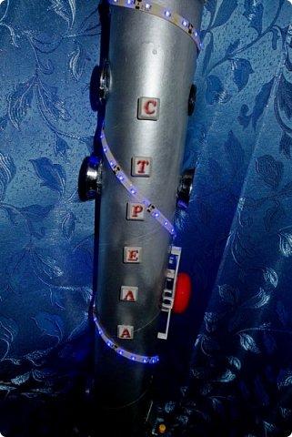 """Доброе время суток, друзья! Вновь  и вновь рады приветствовать  вас на страничке нашего блога! Разрешите представить  вам  наш макет  космического корабля,  который  мы с ребятами назвали """"Стрела"""" И так  5, 4, 3, 2, 1. Пуск! фото 11"""