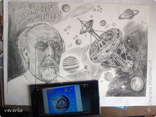 """Много веков люди мечтали о полетах на другие планеты. Об этом мечтал и учитель математики Константин Эдуардович Циолковский (1857-1935), разработавший теорию космических полетов: """"... я точно уверен, что и моя мечта о межпланетных путешествиях, теоретически мною обоснованная, превратится в действительность"""". фото 2"""