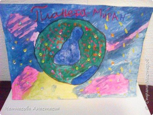Здравствуйте, дорогие жители страны мастеров . Сегодня я вам представляю зверька Бузибара с планеты Миран.  фото 9