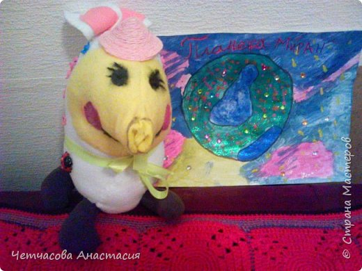 Здравствуйте, дорогие жители страны мастеров . Сегодня я вам представляю зверька Бузибара с планеты Миран.  фото 1
