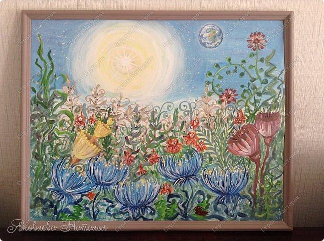 """Поразмышляя над предложенными темами конкурса, решила придумать и нарисовать планету, покрытую облаками. Название у неё соответствующее - Клауд, в переводе с английского """"облако"""". На ней произрастают диковиные виды растений. Эти растения я и попыталась изобразить. На готовой работе не видно облаков, но начиналось всё так... фото 11"""