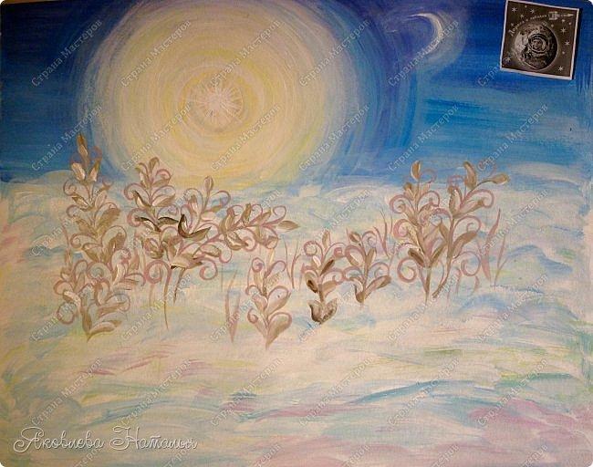 """Поразмышляя над предложенными темами конкурса, решила придумать и нарисовать планету, покрытую облаками. Название у неё соответствующее - Клауд, в переводе с английского """"облако"""". На ней произрастают диковиные виды растений. Эти растения я и попыталась изобразить. На готовой работе не видно облаков, но начиналось всё так... фото 4"""