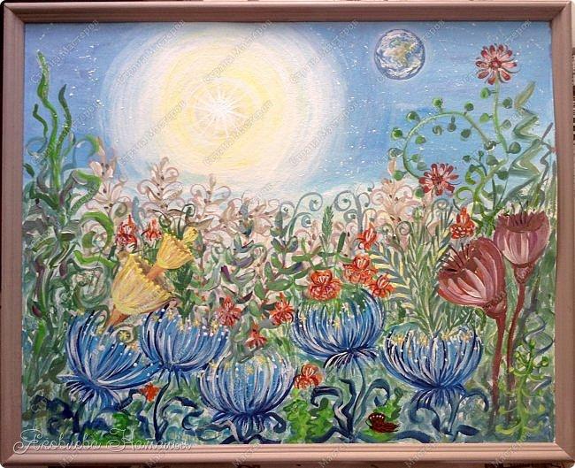 """Поразмышляя над предложенными темами конкурса, решила придумать и нарисовать планету, покрытую облаками. Название у неё соответствующее - Клауд, в переводе с английского """"облако"""". На ней произрастают диковиные виды растений. Эти растения я и попыталась изобразить. На готовой работе не видно облаков, но начиналось всё так... фото 1"""