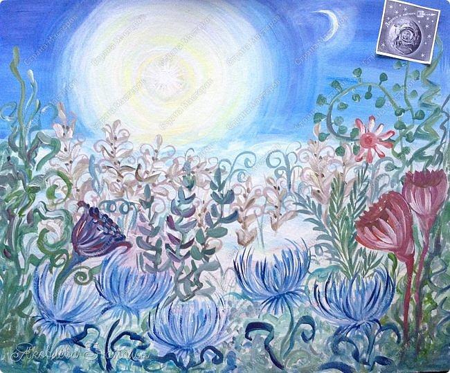 """Поразмышляя над предложенными темами конкурса, решила придумать и нарисовать планету, покрытую облаками. Название у неё соответствующее - Клауд, в переводе с английского """"облако"""". На ней произрастают диковиные виды растений. Эти растения я и попыталась изобразить. На готовой работе не видно облаков, но начиналось всё так... фото 5"""